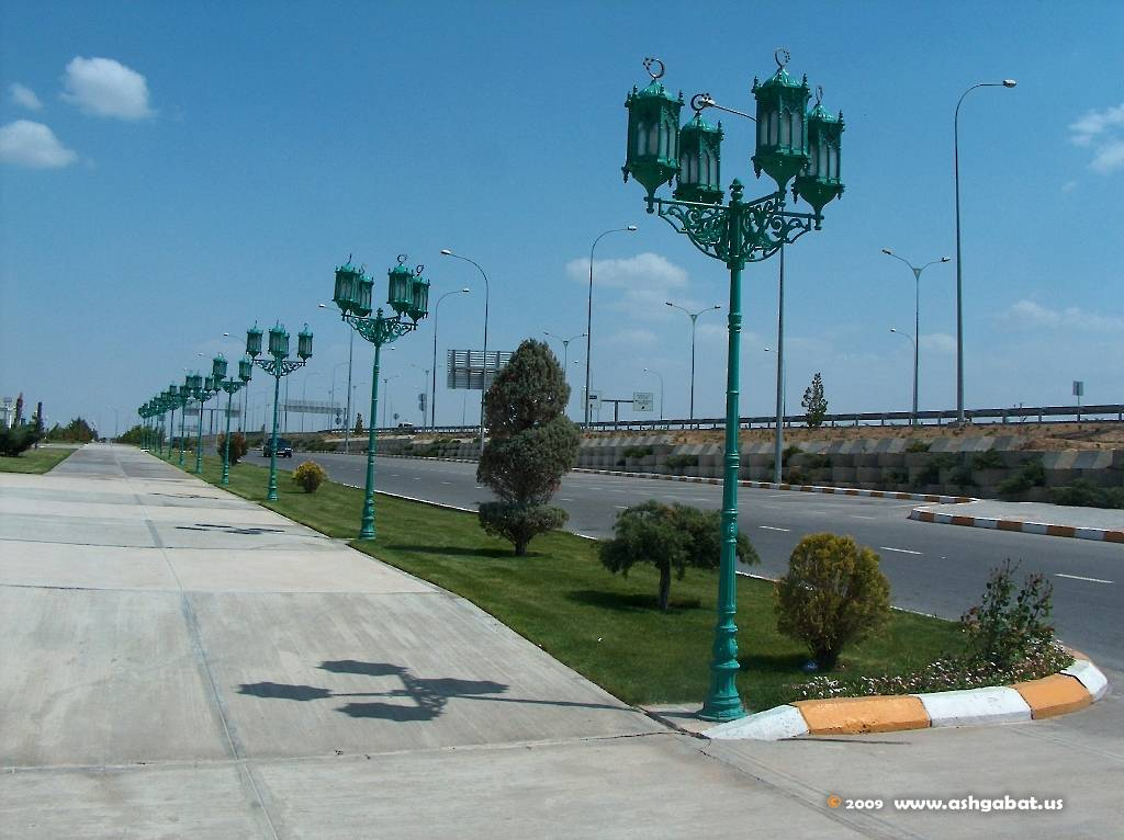 Click to view the next photo 
